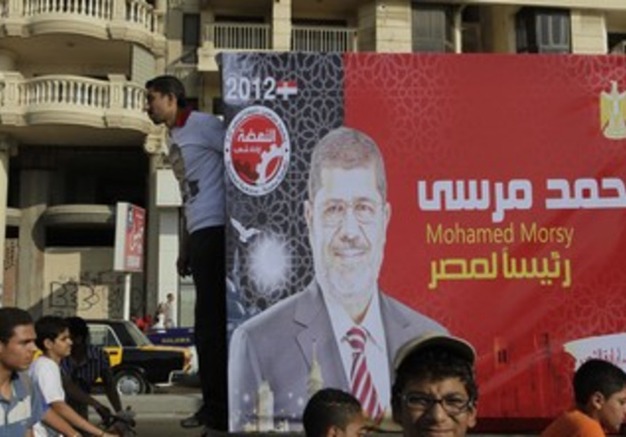 Supporters of Mursi, head of Brotherhood party