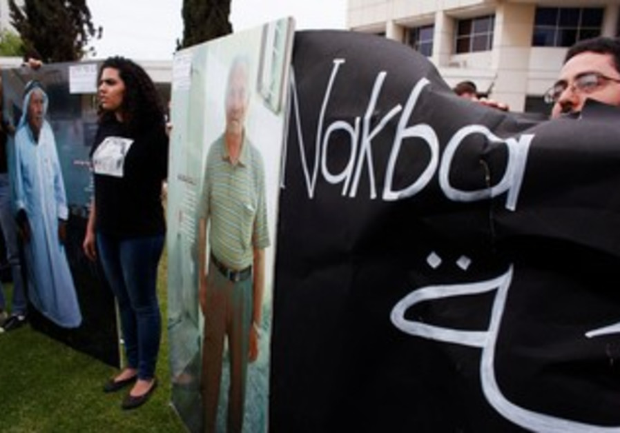 Nakba Day event at Tel Aviv University