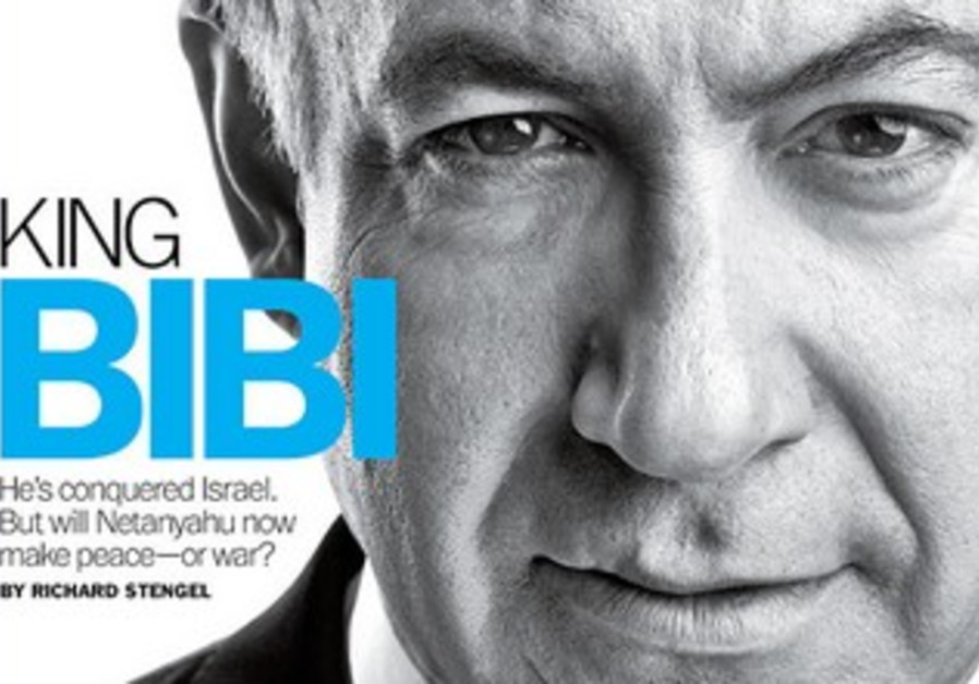 Binyamin Netanyahu on the cover of 'Time'