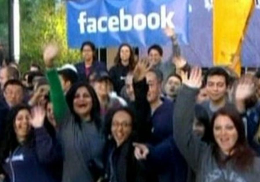 Facebook IPO launch ceremony