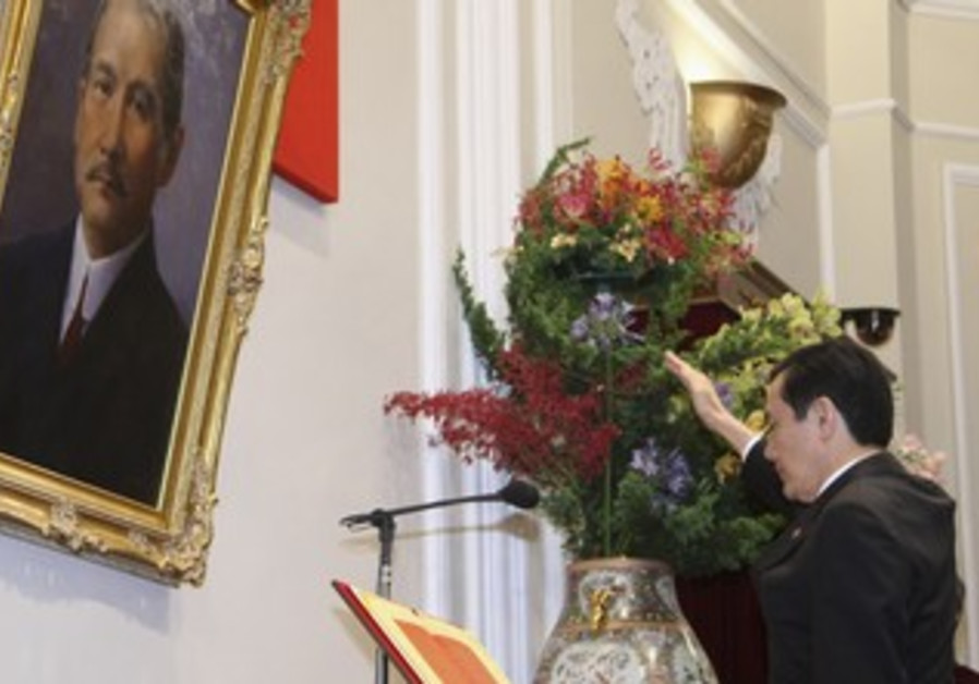 Taiwan President Ma Ying-jeou at innauguration