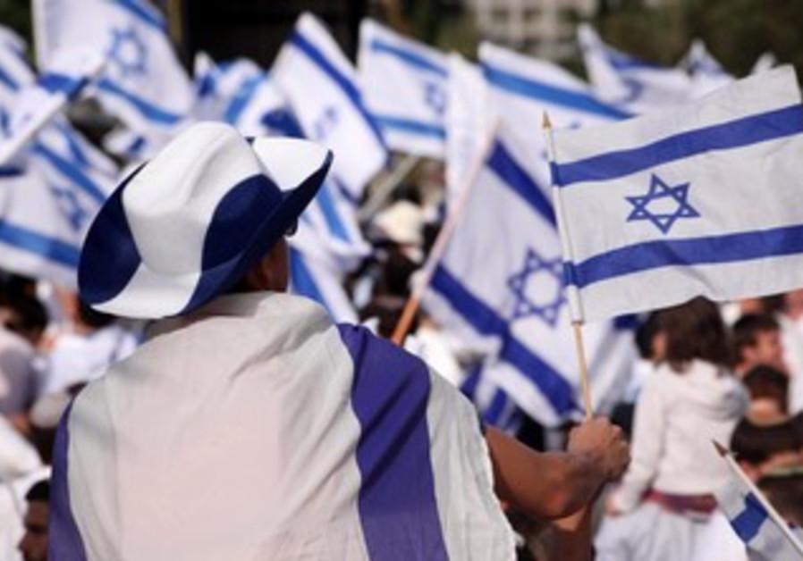 Jerusalem Day celebrations