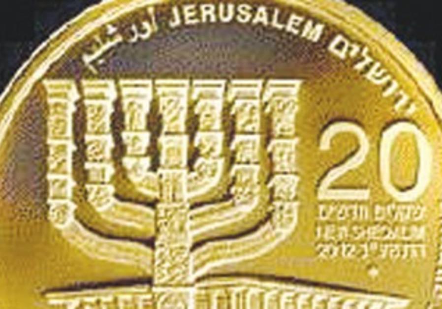 Knesset Menorah