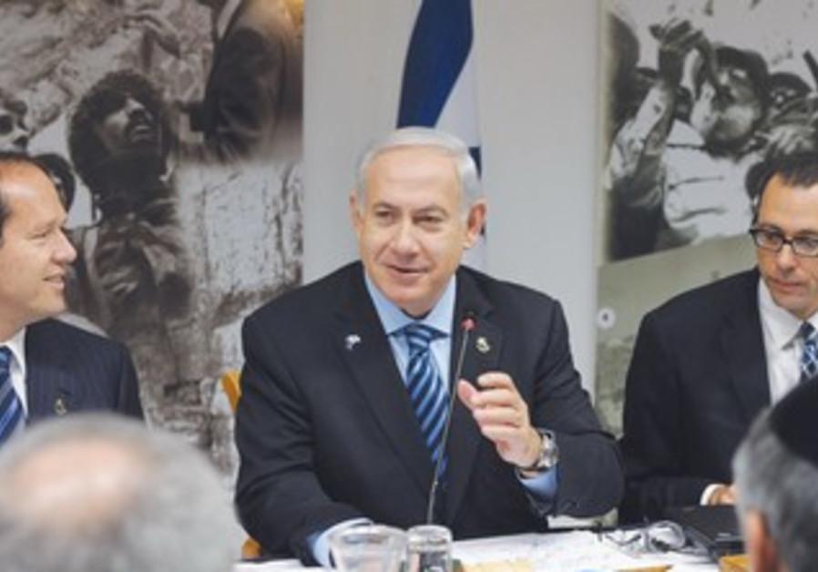 Netanyahu chairs meeting on Ammunition Hill