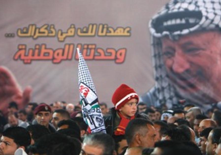 Memorial ceremony for Yasser Arafat
