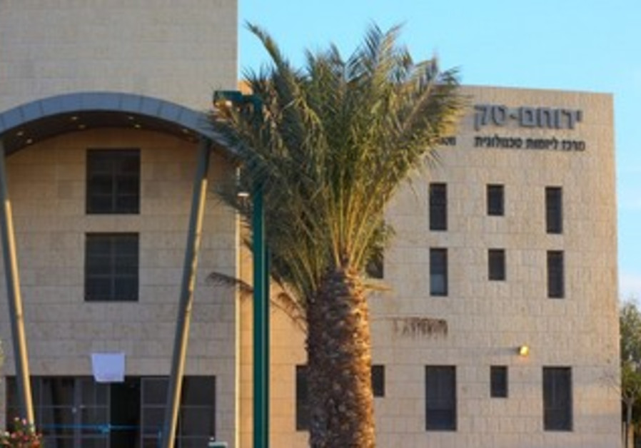 Incubator site in Yeroham