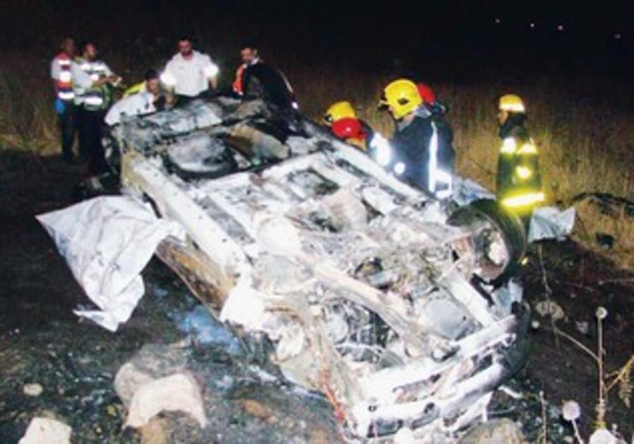 Car accident- 8 members of Atias family killed