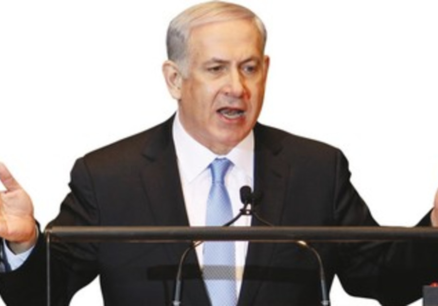 Netanyahu on Iran