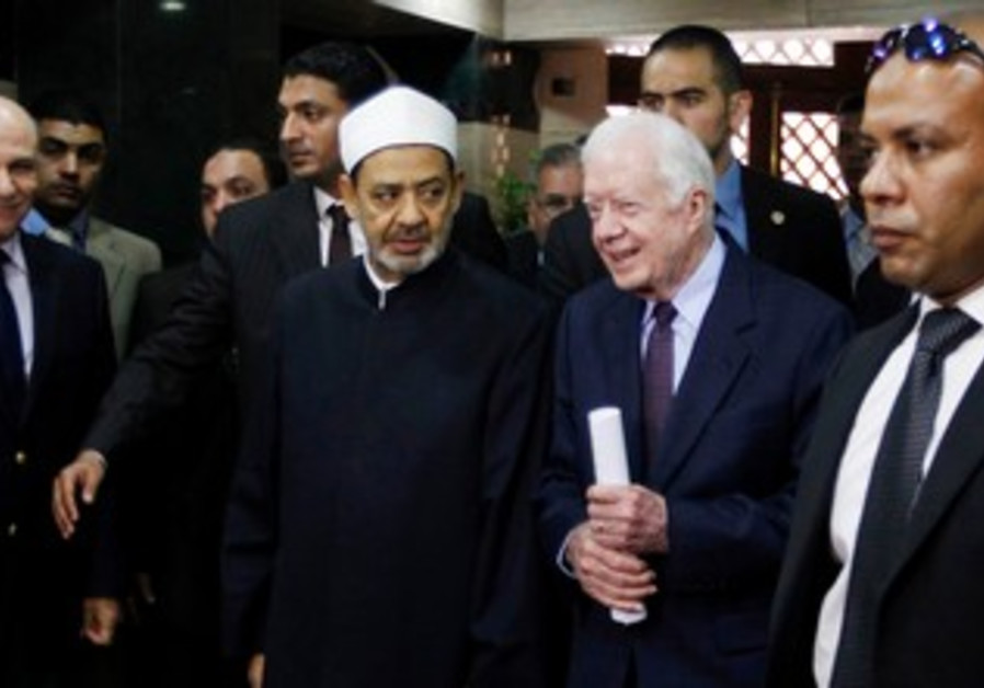 Jimmy Carter with grand sheikh of Al Azhar