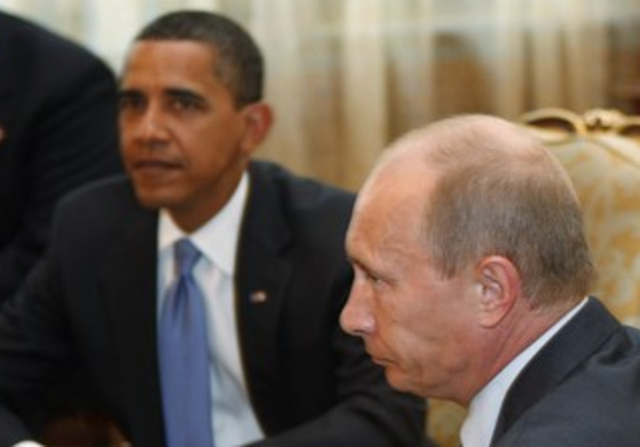 Obama meets Putin in Moscow [file]