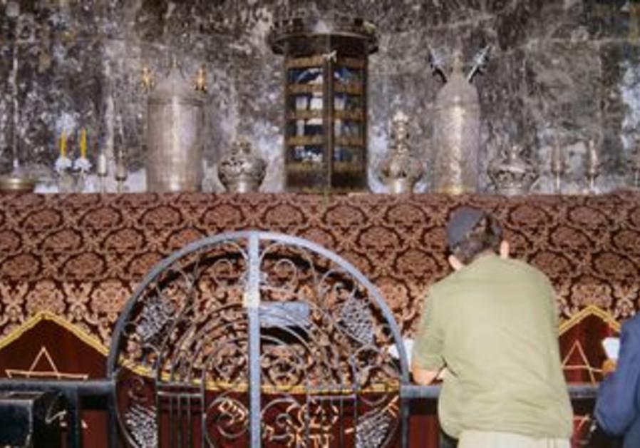 David's Tomb cenotaph