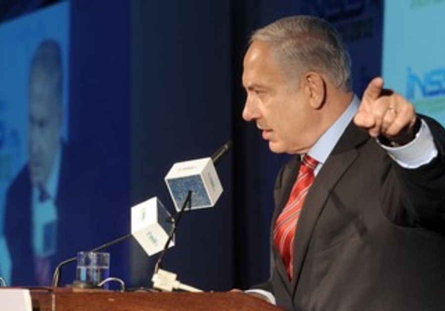 PM Netanyahu at INSS