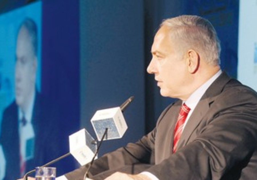 Netanyahu at INSS