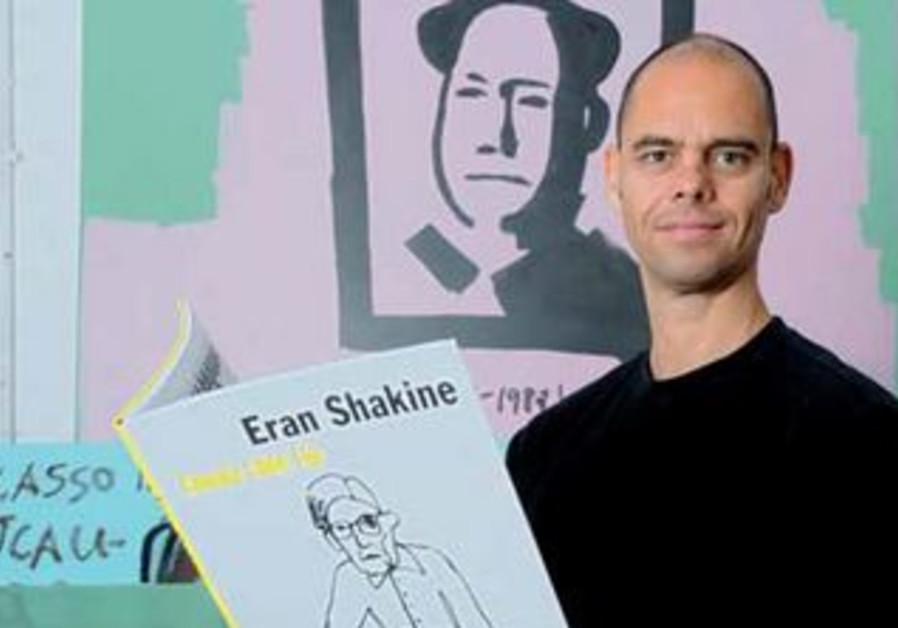 Eran Shakine