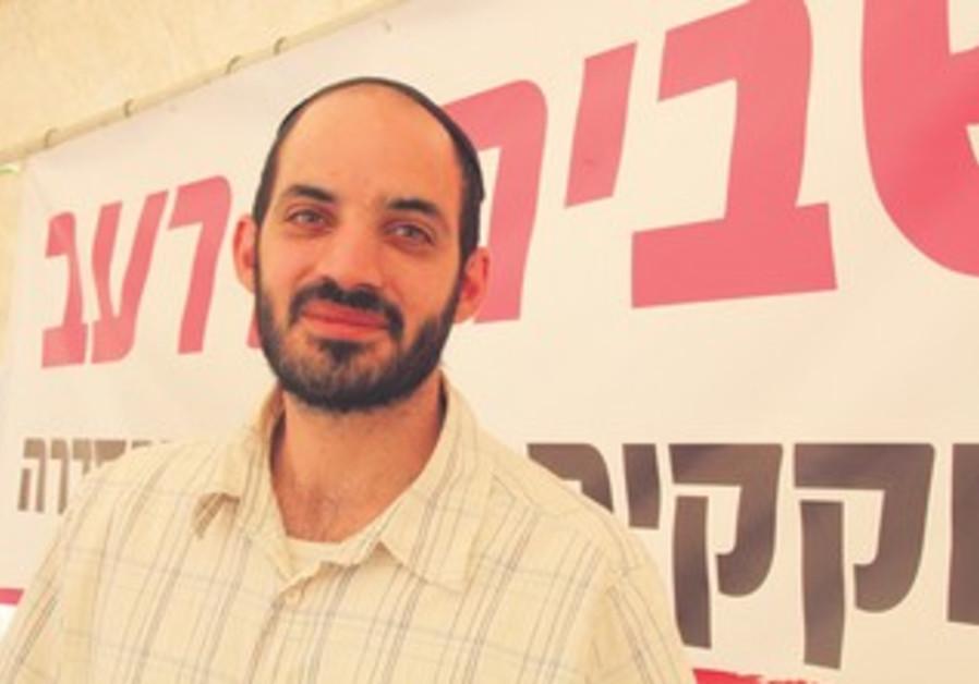 YEHUDA YIFRACH