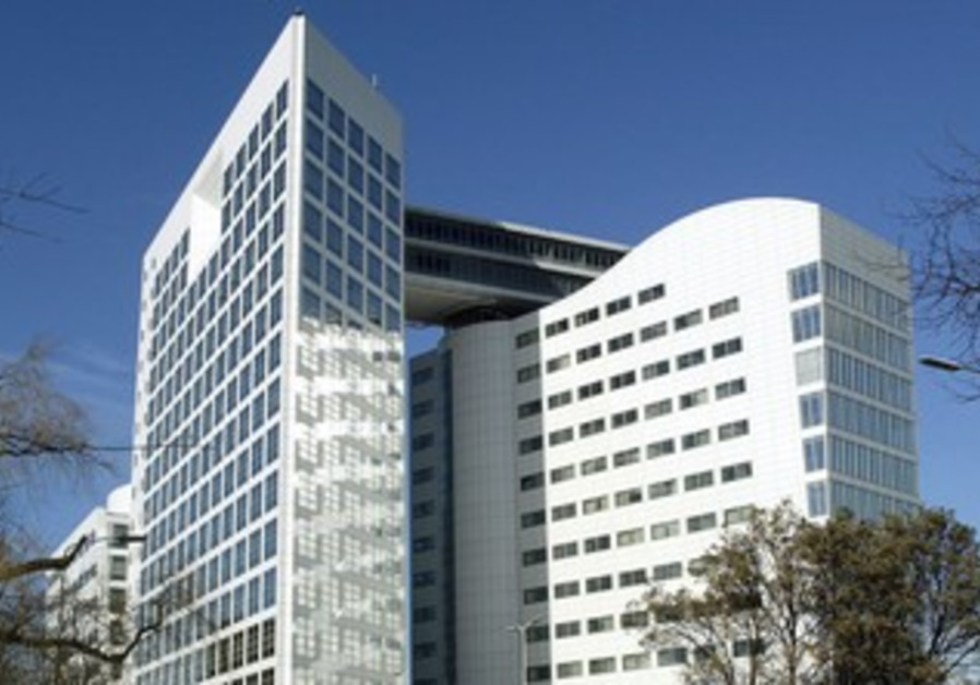International Criminal Court in the Netherlands