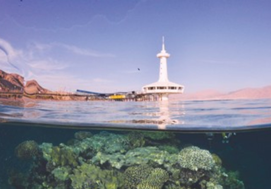 Eilat's Almog Beach