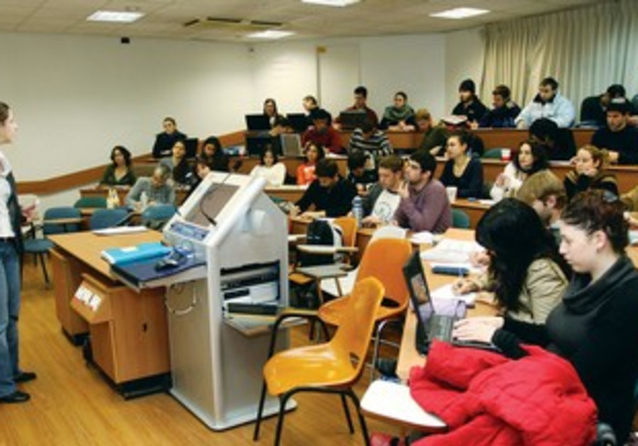 Students at lecture at an Israeli university