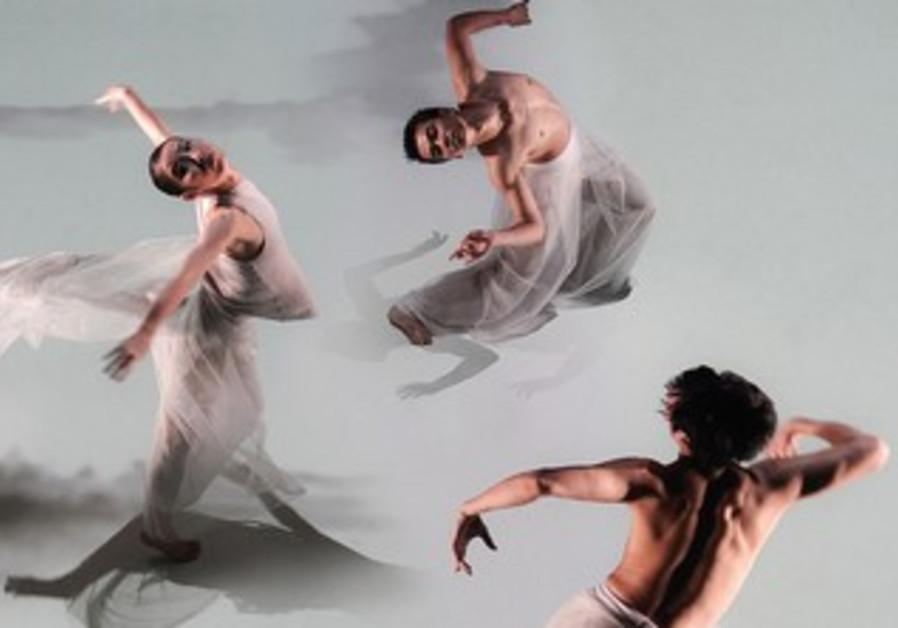 The Cloud Gate Dance Theatre