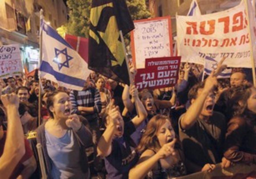 SOCIAL PROTESTERS rally in Jerusalem