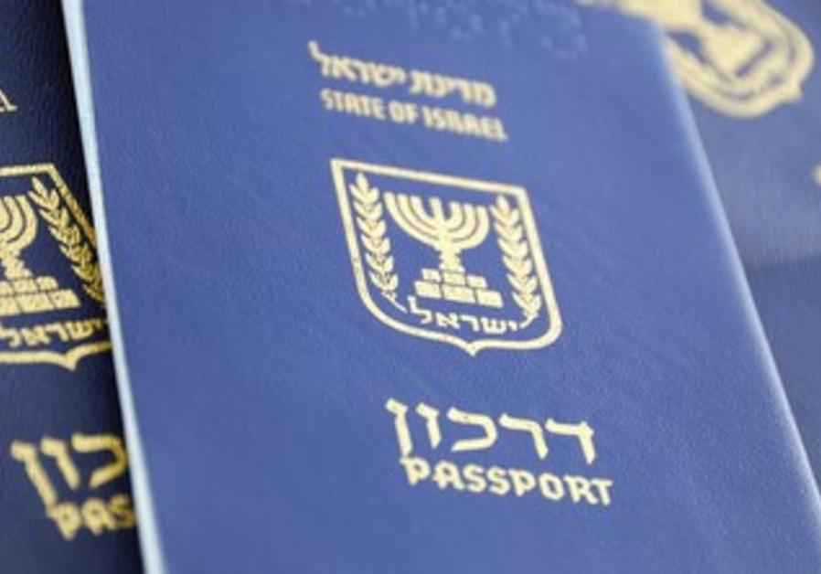 Israeli passports [illustrative photo]