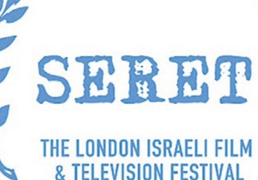 The London Israeli Film & Television Festival