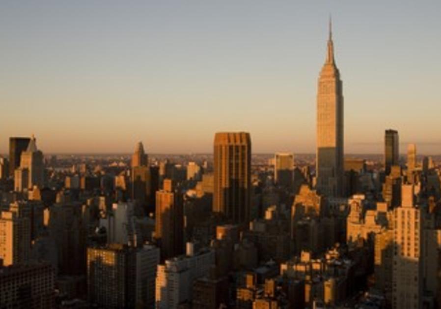 Manhattan, New York [stock photo]