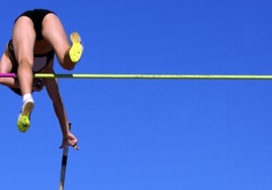 High Jump [illustrative photo]