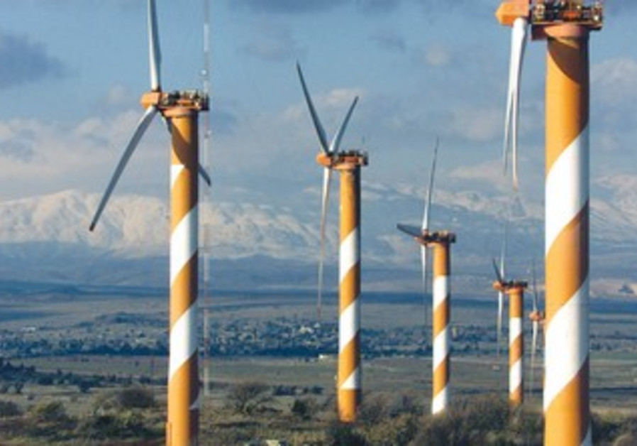 Windmills in the Golan Heights