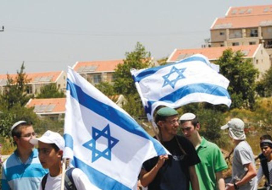 JEWISH ACTIVISTS in front of Ulpana