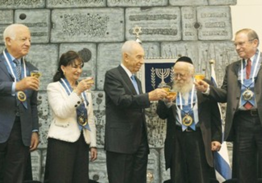 PERES with Presidential award recipients