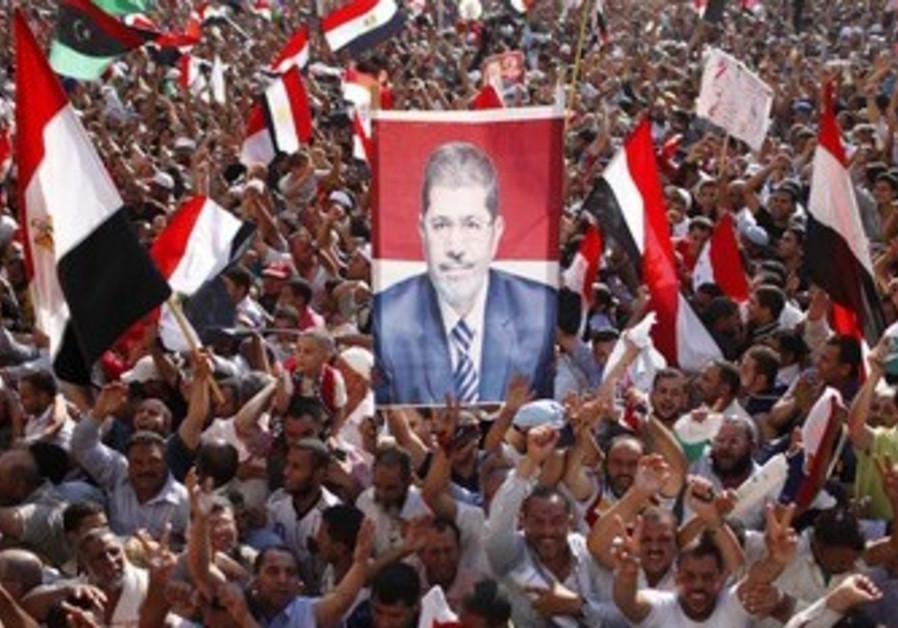 Mohamed Morsy supporters