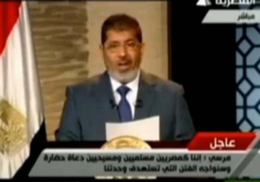 Mohamed Morsy gives victory speech on Egyptian TV