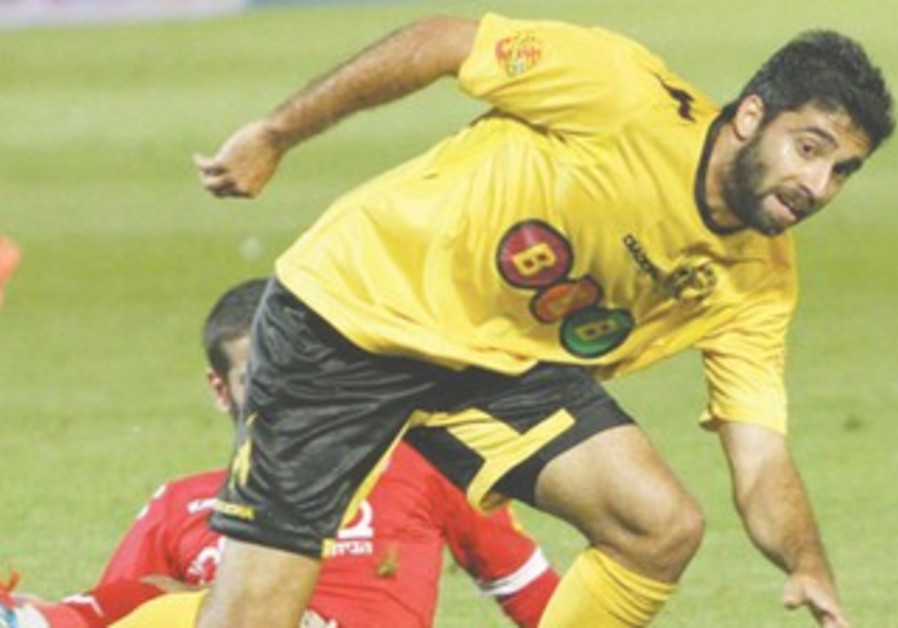 New Maccabi Haifa accquisition Hen Ezra