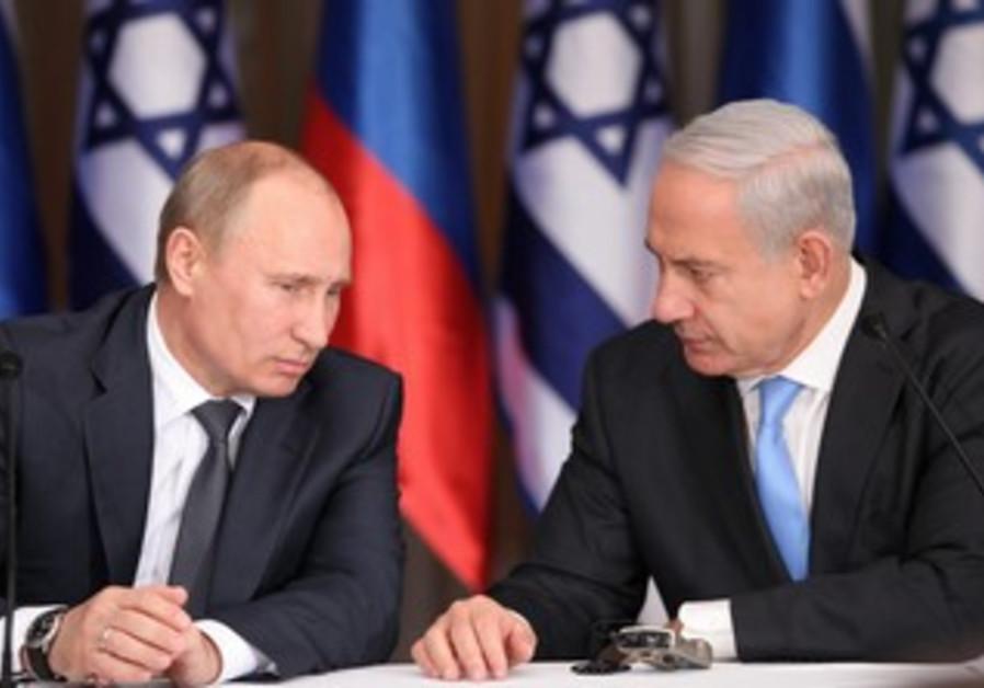 PM Netanyahu with Russian President Putin