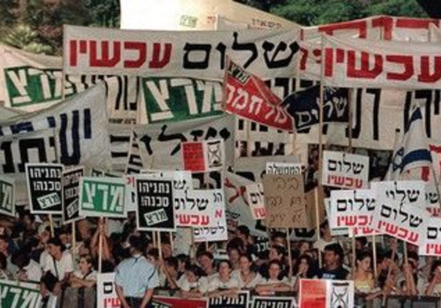 Left-wing activists rally in favor of Oslo Accords