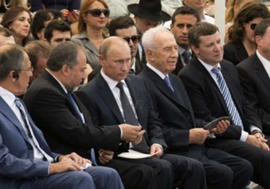 Russian President Putin attends ceremony