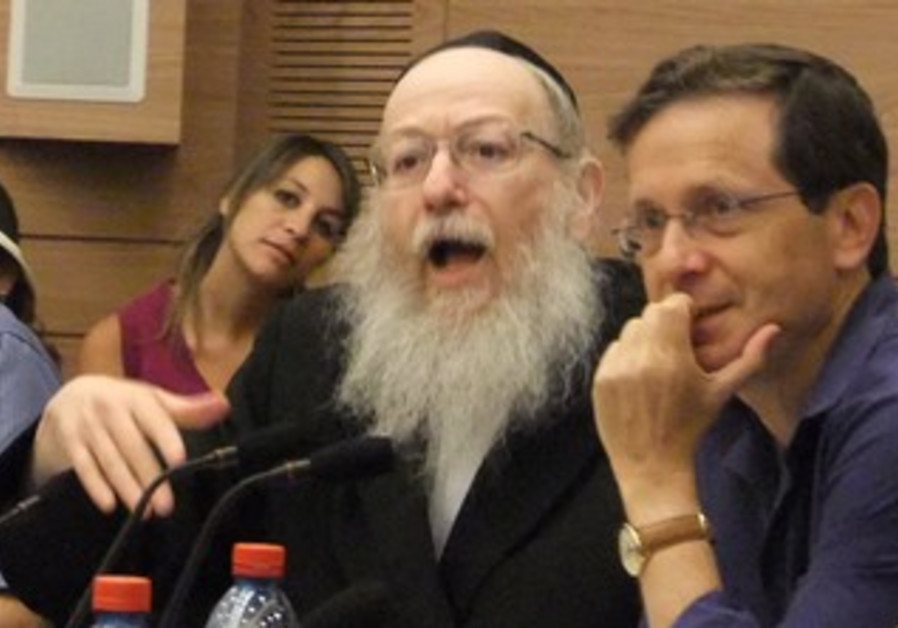 MK Ya'acov Litzman at the Knesset