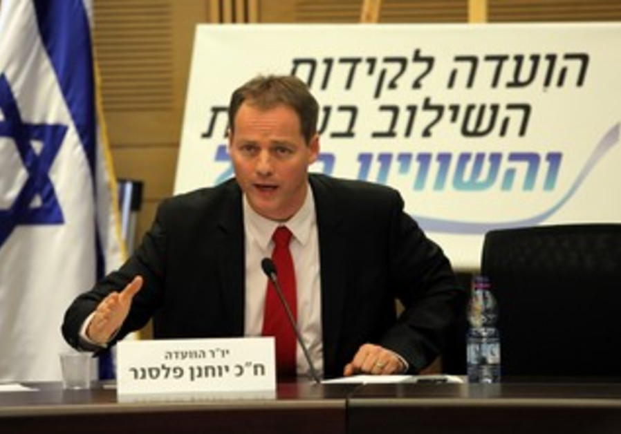 Yohanan Plesner at Keshev C'tee press conference