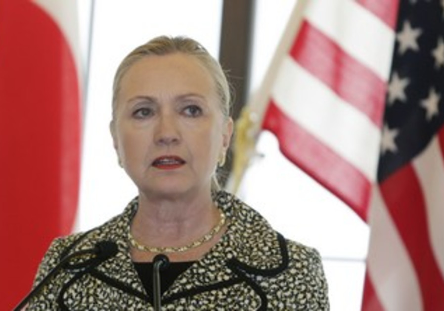 US Secretary of State Hillary Clinton in Japan