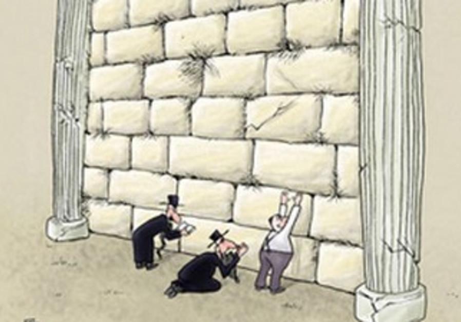 anti-Semitic Iranian cartoon