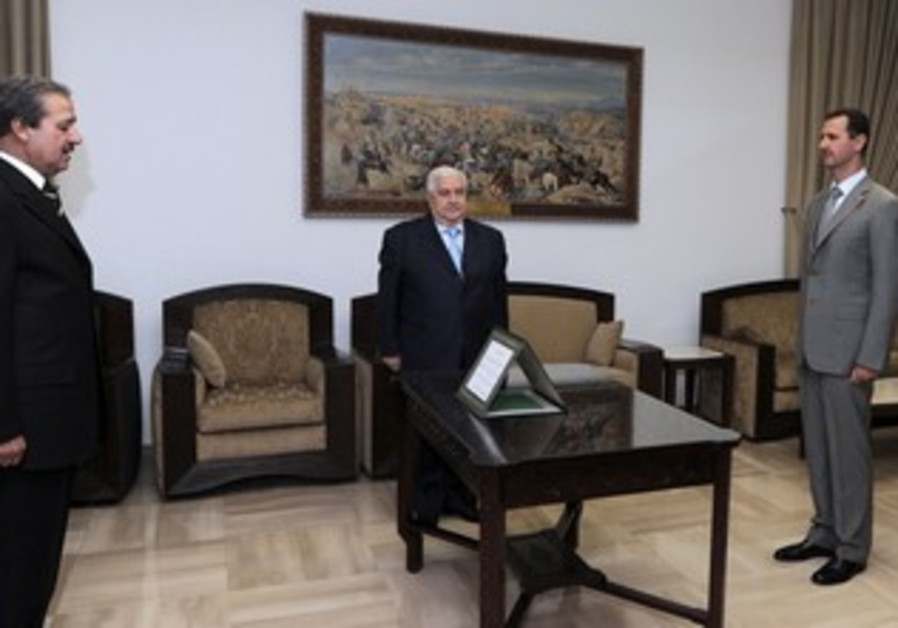 Fares being sworn in as ambassador to Iraq in 2008