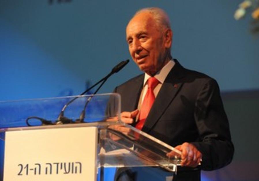 President Shimon Peres speak at Histadrut conventi