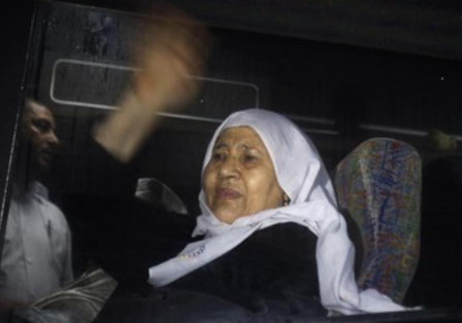 Palestinian woman leaving Gaza to visit relative