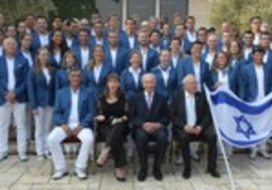 Olympic Team 2012