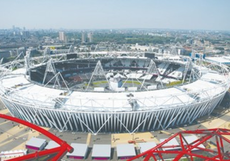 Olympic Park in Stratford