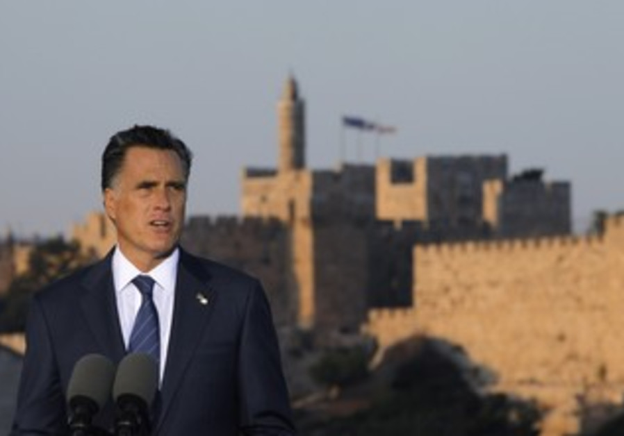 Mitt Romney delivers speech in Jerusalem
