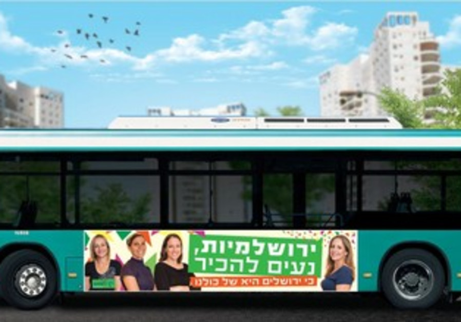 YERUSHALMIM MOVEMENT