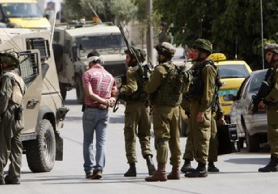 IDF arrests Palestinian man in Ramallah [file]