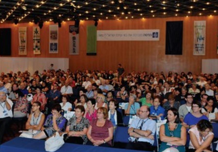 Hadassah Medical Organization health conference
